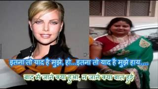 Karaoke Itna to yaad hai mujhe only for male singer