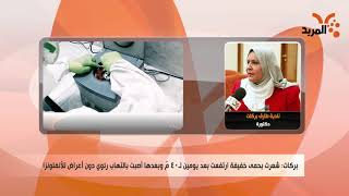 بعد إصابتها بكورونا، الدكتورة نادية طارق بركات تكشف للمربد عن أعراض الإصابة #المربد