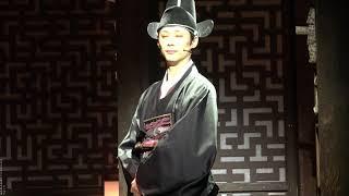 20200110 20시 뮤지컬 경종수정실록 커튼콜_주민…