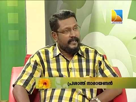 Prasanth Narayanan Jaihind TV interview