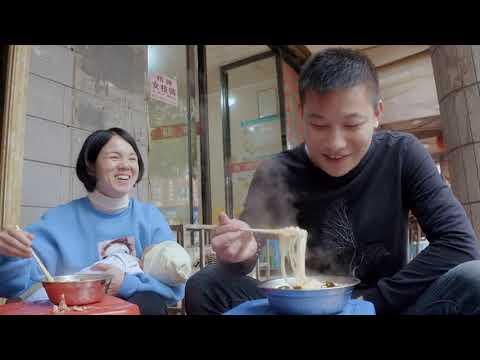 早餐中国 Breakfast China 18# ,  Hu nan