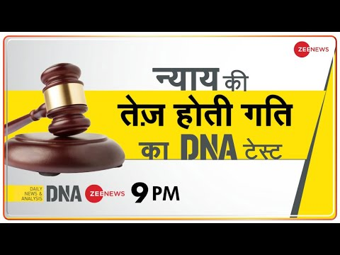 DNA Live | Mimansa Malik के साथ देखिए DNA | Nikita Tomar Murder Case | COVID-19 in India |Hindi News