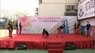 Publication Date: 2013-03-08 | Video Title: 東華三院馮黃鳳亭中學35週年開放日表演 ~ Jazz Clu
