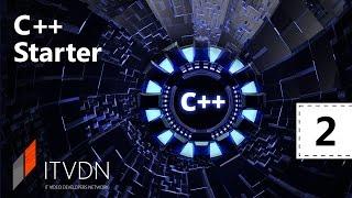 Видео курс С++ Starter. Урок 2. Устройство памяти, системы счисления и хранение информации
