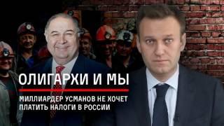 ШИМ Новости №66 3 ЧАСТЬ Прогноз политики Прибалтики