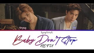 NCT U – Baby Don't Stop (Color Coded Lyrics Han/Rom/Eng) by kpoptrash