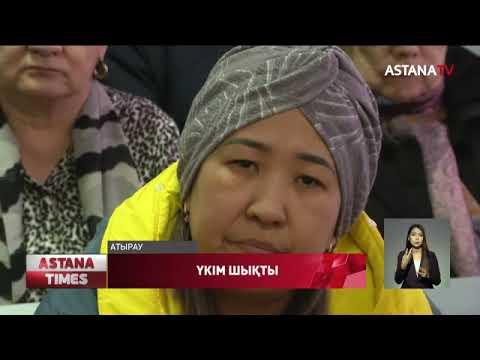 ASTANA TIMES 20:00 (22.01.2020)