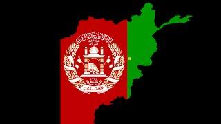 Flag Maps: Afghanistan