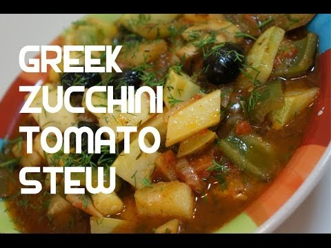 Greek Zucchini & Tomato Recipe - Casserole Stew Courgette Vegan