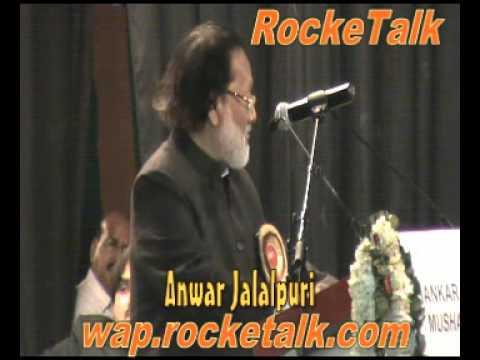 khuch khaas sher by Anwar Jalalpuri DCM Shankar Shad Indo Pak mushaira delhi