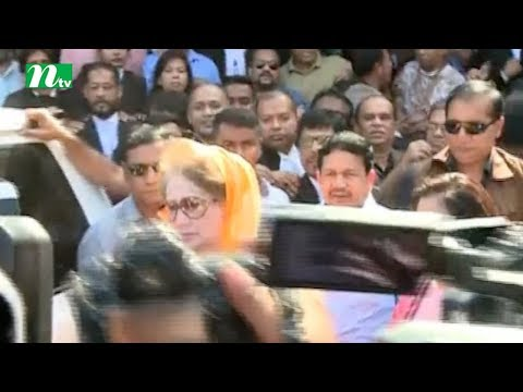 Court rejects permanent bail of Khaleda Zia in two cases