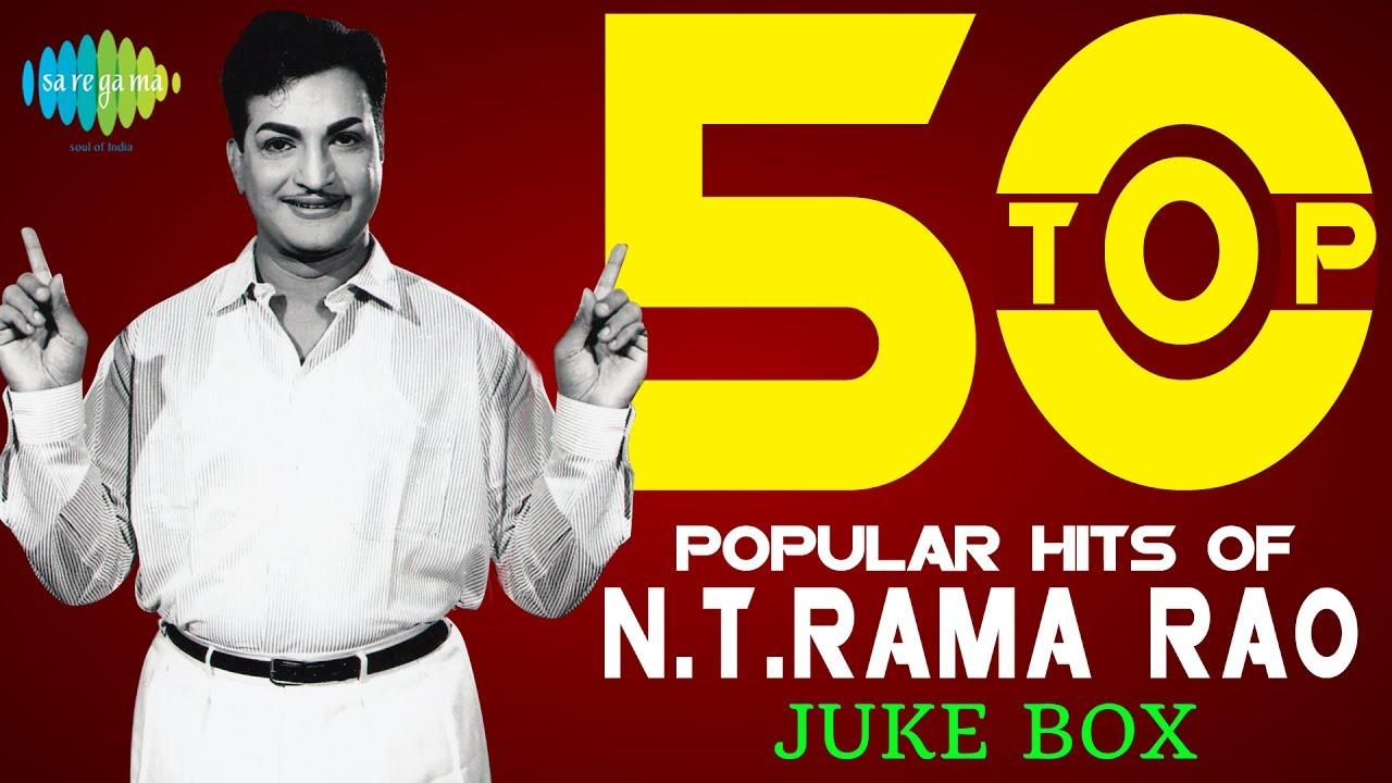 Top 50 Songs Of N T Rama Rao Ghantasala One Stop Jukebox