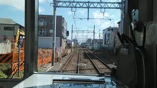山陽電車 直通特急阪神8000系 東二見~山陽明石  Limited Express