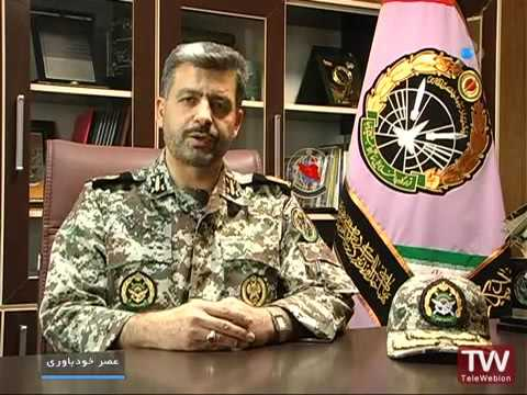 Iran Air defense Documentary