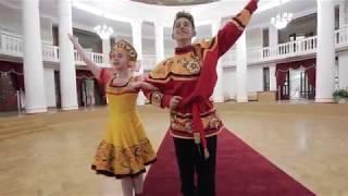 Образцовый коллектив танца