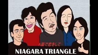 Gambar cover A面で恋をして/ナイアガラ・トライアングル Cover kiyota