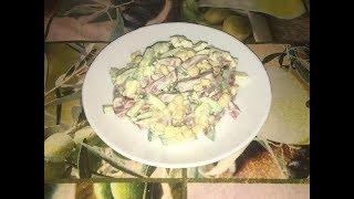 Быстрый салат «соломка»