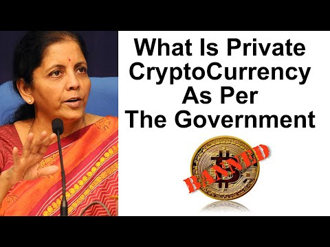 CryptoCurrency Ban Bill 2021 : What Is Private CryptoCurrency As Per The Government | Anurag Thakur