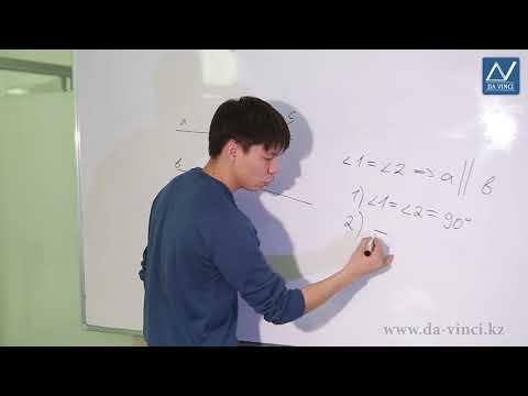 Видеоурок признаки параллельности прямых 7 класс