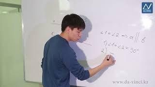7 класс, 25 урок, Признаки параллельности двух прямых