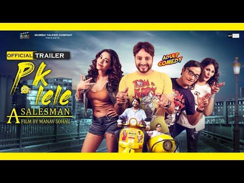 PK Lele A Salesman - Official Trailer   Manav Sohal   Brijendra Kala   14 Dec 2018