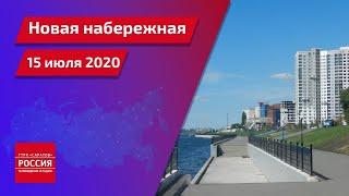 Как продвигается строительство новой набережной Саратова?