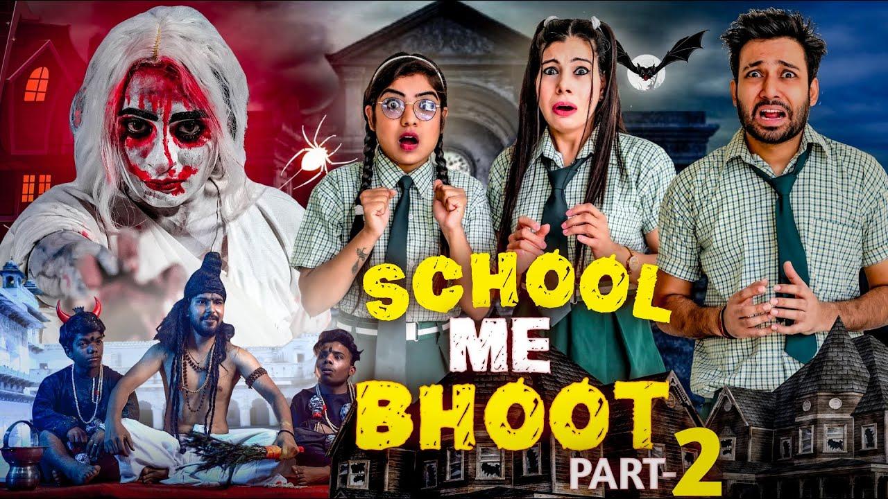 School Mein Bhoot Part 2 | bakLol Video