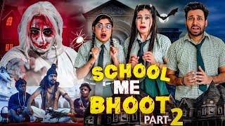 School Mein Bhoot Part 2 | bakLol Video Thumb