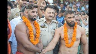 Bania jammu vs Hodhi IRAN (Udampur Kushti DAngal) 2019