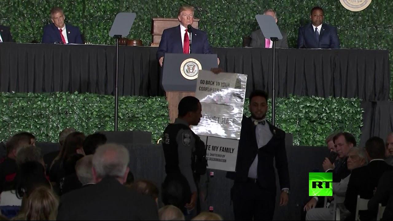 فلسطيني يقاطع كلمة ترامب