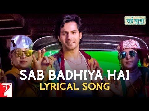 Sab Badhiya Hai Mp3 Song Music Video Full Song Songspk Mp3 Portal