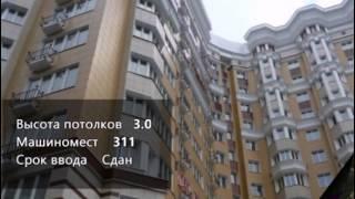 ЖК Шатер - аренда квартир, продажа квартир(, 2015-06-14T18:22:48.000Z)