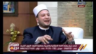 صباح دريم | الشيخ اسلام النواوي: كيف أحب الرسول صلى الله عليه وسلم أحب بلده