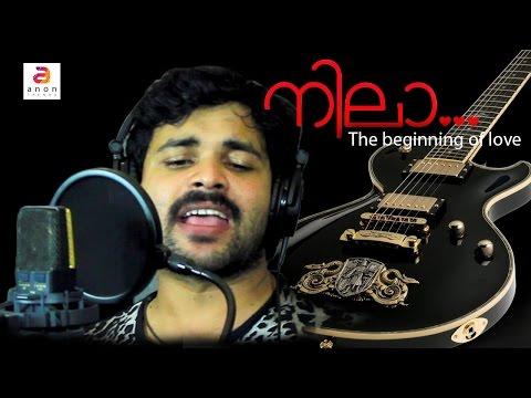 Malayalam Musical Album | Nila | നീയേ മൊഹബ്ബത്...| Malayalam New Song 2017 | Shafi Kollam