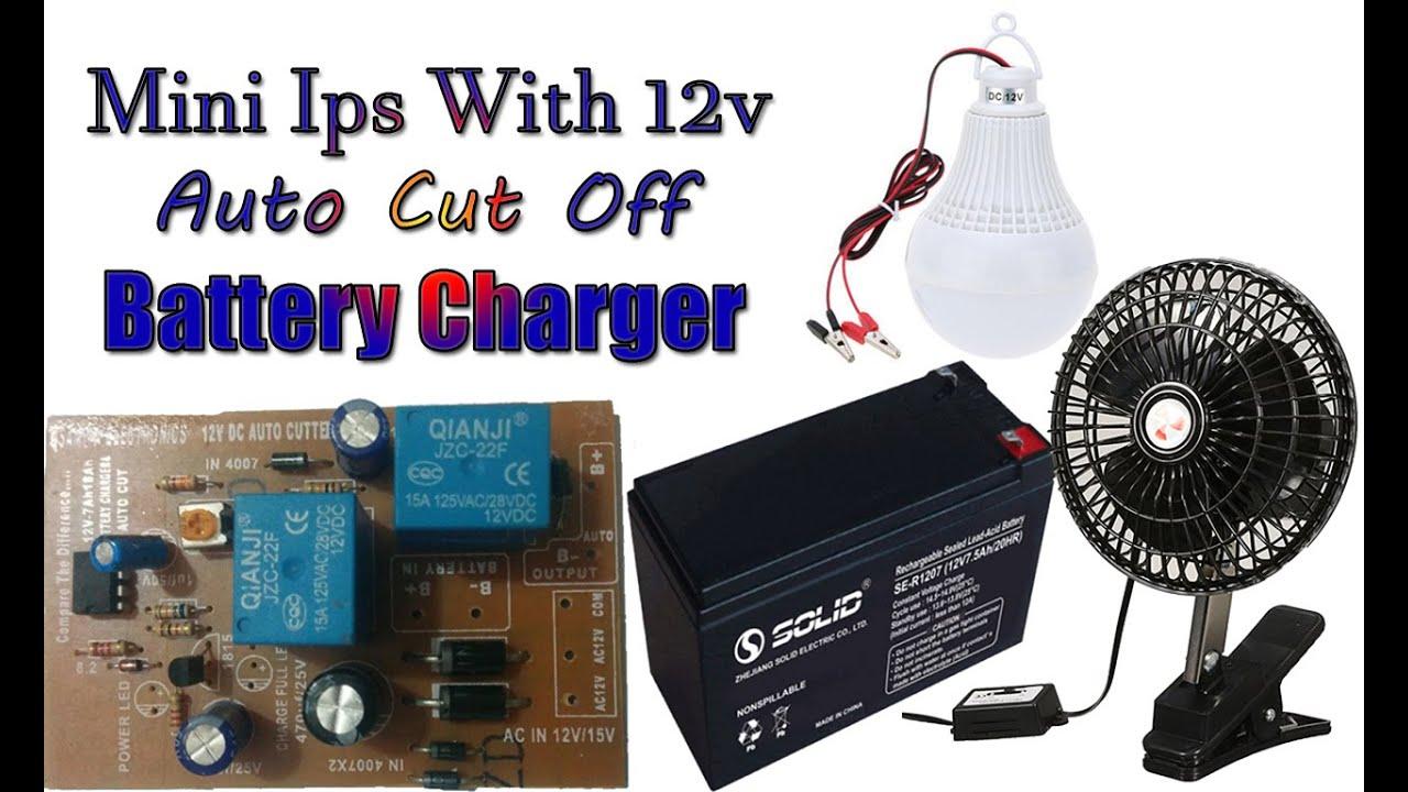 12 Volt Mini Ips | কিভাবে মিনি আই পি এস বানাতে হয়।