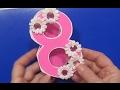 Поделки - Сделать Подарок Маме Бабушке Учительнице На 8 Марта Своими Руками gift for 8 march Поделки с детьми!