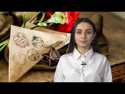«75 стихов о войне». Читает Виктория Мирзоян.