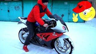 Купил Мотоцикл Bmw S1000rr