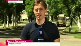Фашисты Обама и Меркель Ведут Войну На Украине !!!