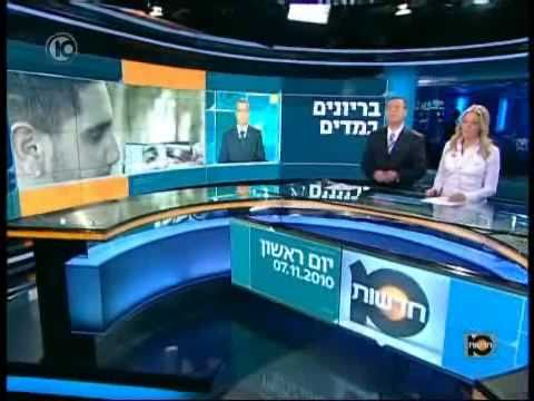 """""""Israel 10ight"""" - the Channel 10 news' Dynamic Studio debut"""