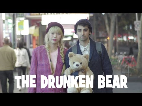 The Drunken Bear's NEW TRAILER 2016 - Food, Travel Channel - Melbourne,  Australia