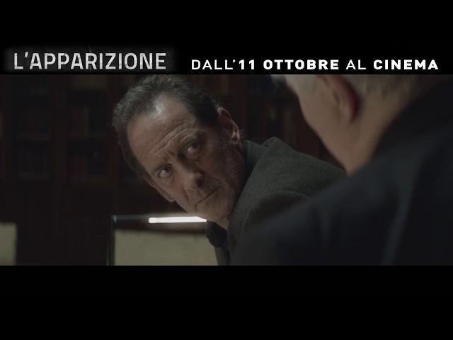 L'APPARIZIONE Spot - Dall'11 Ottobre al Cinema
