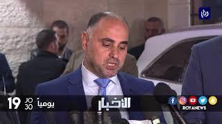 الفصائل الفلسطينية تطلب من مصر تأجيل استكمال عملية تسلم الحكومة لمهامها - (30-11-2017)