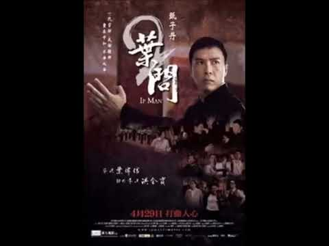 Ip Man 2 OST ♪ Concentric