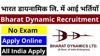 Ministry Of Defense - Bharat Dynamic Limited Recruitment 2020 - Apply Online | ALl India Apply