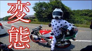 motovlog #70『ZOZOスーツ(?)を着たライダー現る』part1【モトブログ】 thumbnail