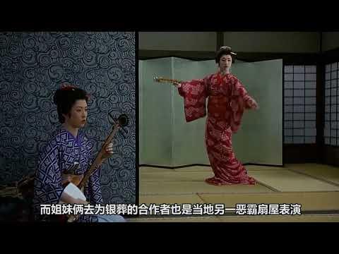 三分钟看完日本动作片《座头市》高清版