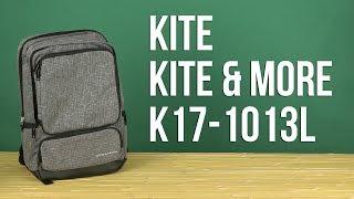 Розпакування Kite Kite&More 19 л для хлопчиків K17-1013L