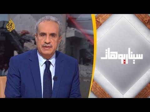 سيناريوهات -  ما وراء التصعيد الحوثي ضد السعودية؟  - نشر قبل 2 ساعة