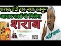 Bihar News 2018